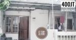 Jual Rumah Cepat BTN Bebas Banjir Perum Chandra Indah Baru Pondok Melati Bekasi (BEBAS BIAYA GANTINAMA)